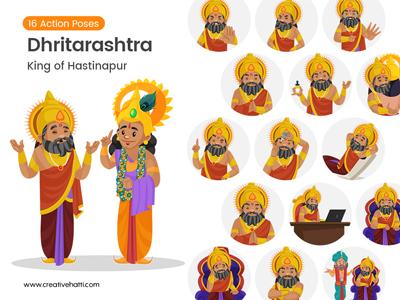 Dhritarashtra – King of Hastinapur Vector Bundle
