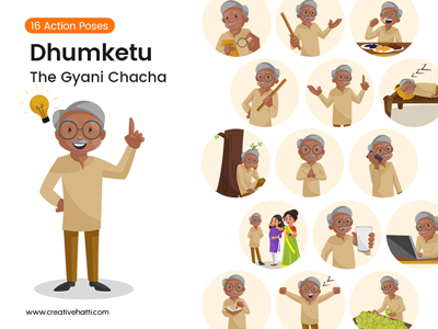 Dhumketu – The Gyani Chacha Vector Bundle