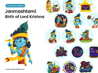 Janmashtami- Birth of Lord Krishna Vector Bundle