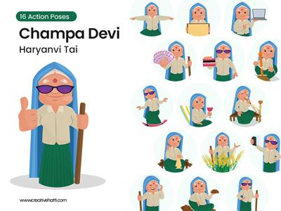 Champa Devi – Haryanvi Tai Vector Bundle