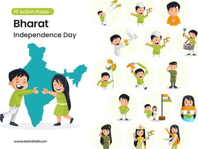 Happy Independence Day- Mera Bharat Mahaan Vector Bundle