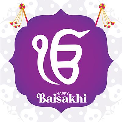 Banner design of Punjabi festival celebration happy Baisakhi