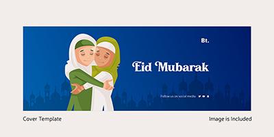 Eid Mubarak festival on a beautiful facebook cover design