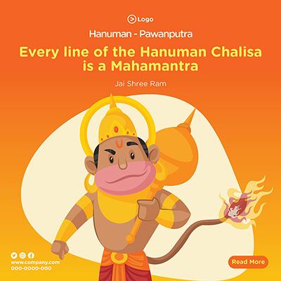 Every line of Hanuman chalisa is a mahamantra on banner design