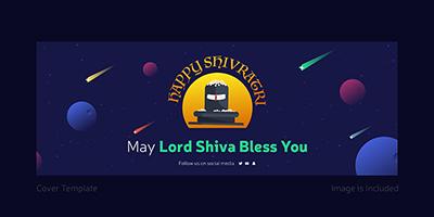 Facebook cover page design of happy Maha Shivratri