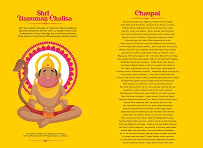 Shri Hanuman chalisa flat banner template design