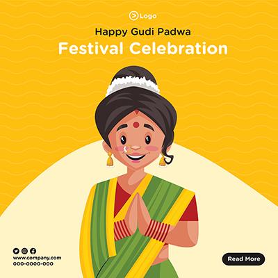 Banner for happy Gudi Padwa festival celebration