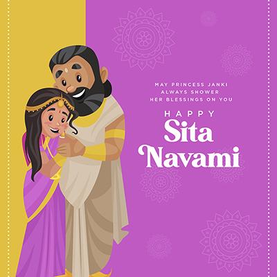 Banner of happy goddess Sita navami