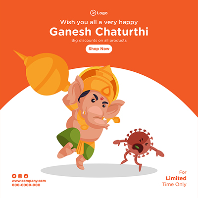 Happy ganesh chaturthi big discount on all products banner