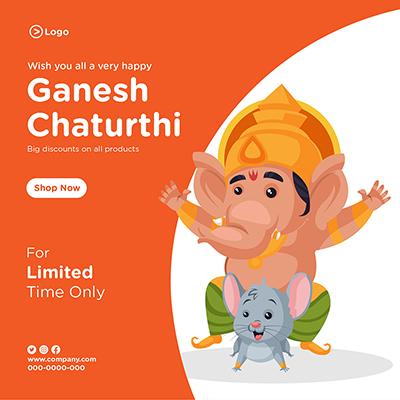 Happy ganesh chaturthi hindu festival social media banner
