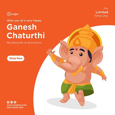 Happy ganesh chaturthi hindu traditional festival banner
