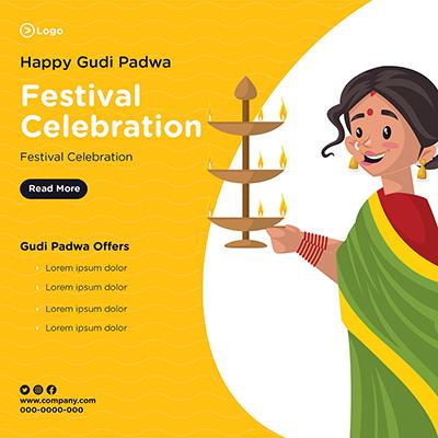Happy Gudi Padwa banner with festival celebration