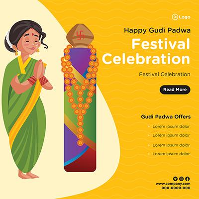Happy Gudi Padwa festival celebration banner design