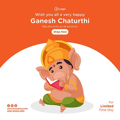 Social media banner of happy ganesh chaturthi