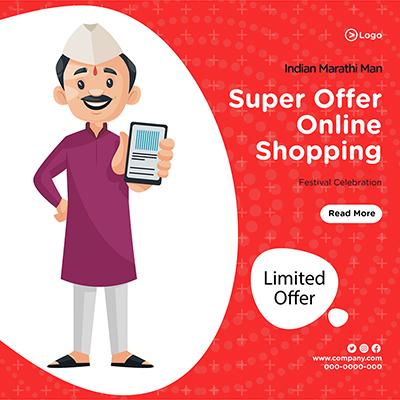 Super offer online shopping banner design