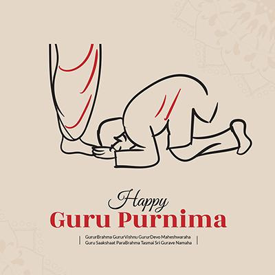Banner template for happy guru purnima
