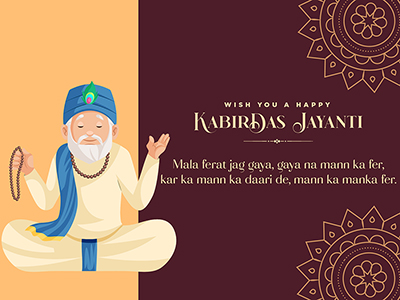 Banner template for Kabir das jayanti wishes template