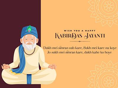 Banner template of kabir das jayanti wishes