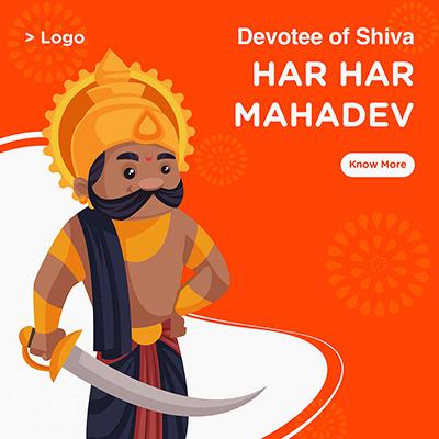 Devotee of Shiva har har mahadev with banner