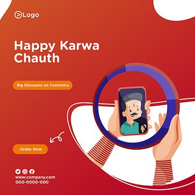 Happy karwa chauth banner design