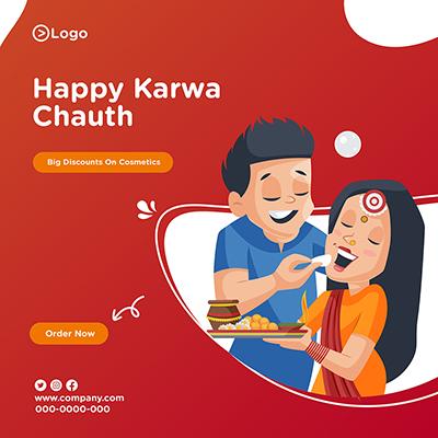Happy karwa chauth banner template