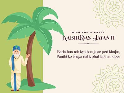 Kabir das jayanti wishes with banner template