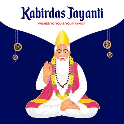 Kabirdas jayanti wishes banner design-05 small