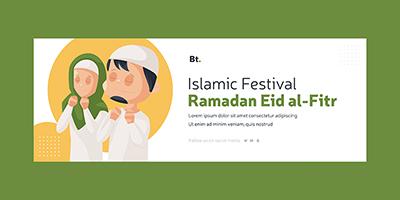 Ramadan eid al- fitr Islamic festival cover page template