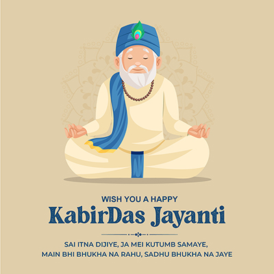 Wish you a happy kabir das jayanti banner design template