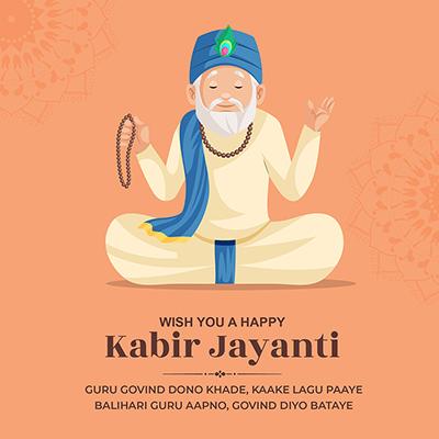 Wish you a happy Kabir das jayanti banner template design