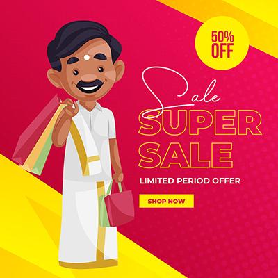 Banner template for super sale limited offer