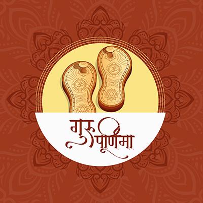 Banner template of Guru Purnima