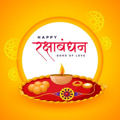 Banner template of happy raksha bandhan bond of love -05 small