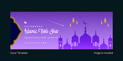 Cover template of Islamic new year celebration