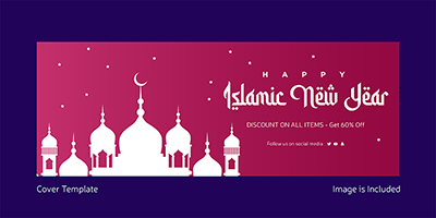 Cover template of happy Islamic new year