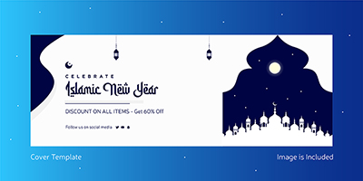 Facebook cover template for Islamic new year