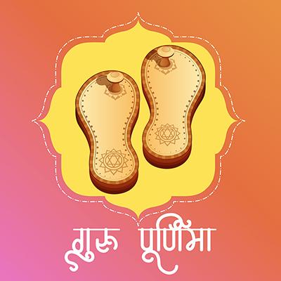 Guru Purnima banner design template