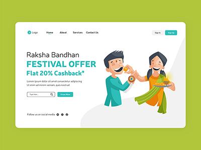 Landing page for raksha bandhan festival offer