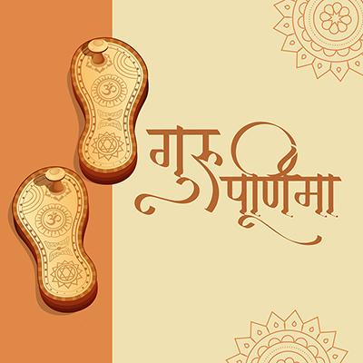 Template banner design of Guru Purnima
