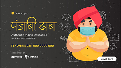 Template banner of Punjabi dhaba authentic Indian delicacies