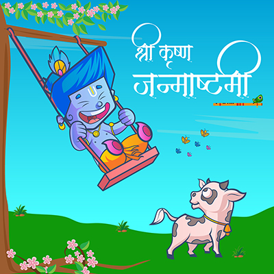 Banner of shri krishna janmashtami Indian festival template