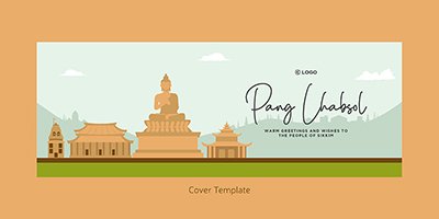 Cover design template for Pang Lhabsol