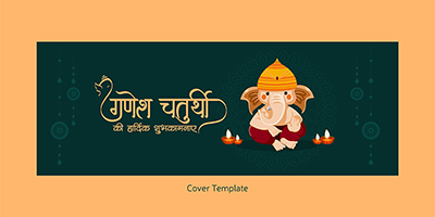 Facebook cover template for Ganesh Chaturthi