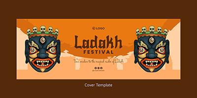 Facebook cover template of Ladakh festival