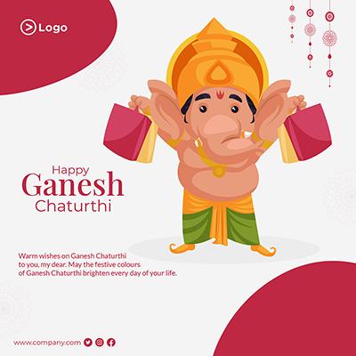 Ganesh Chaturthi celebration template banner design