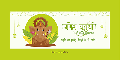 Ganesh Chaturthi facebook cover template design