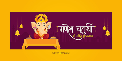 Ganesh Chaturthi facebook coverpage template