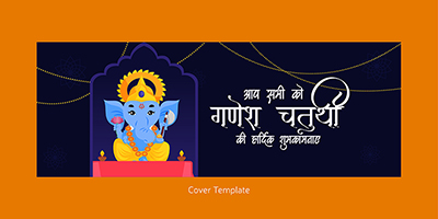 Ganesh Chaturthi wishes cover page template