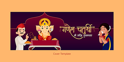 Ganesh Chaturthi wishes cover template