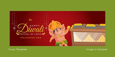 Happy Diwali festival card cover design